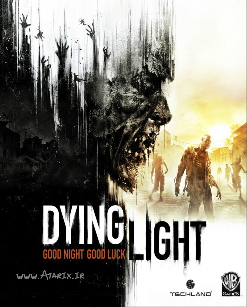 دایینگ لایت