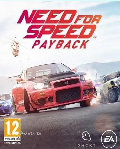 نید فور اسپید پی بک