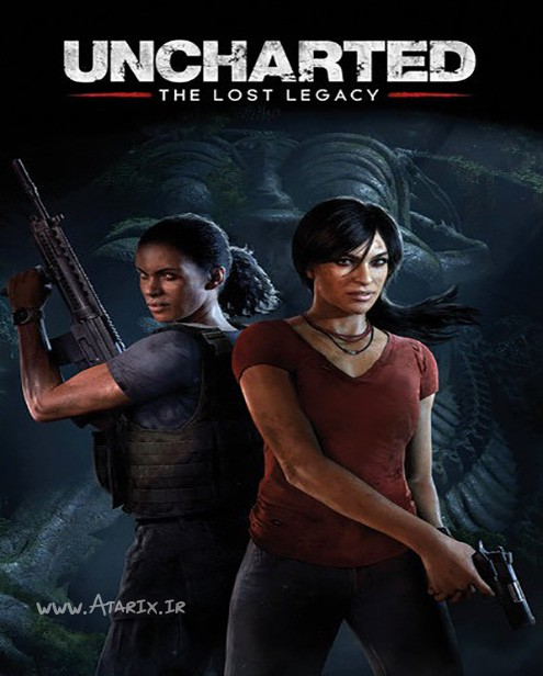 آنچارتد لاست لگسی Uncharted Lost Legacy
